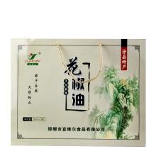 宜维尔 花椒油 250ml*3瓶