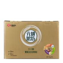 元耕粮坊 十八种复合 全谷物粉 礼盒 4kg