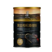 今磨房 黑豆枸杞桑葚粉 25g*20