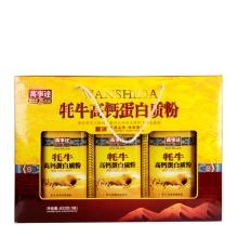 巨源牌 牦牛高钙蛋白质粉 600克/盒*3