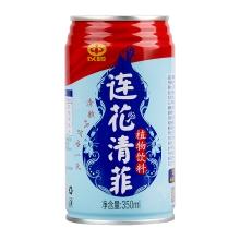 以岭 连花清菲饮料(易拉罐)350ml/罐