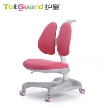 护童 健康学习椅HTY-636 27cm-44cm(红色 蓝色两种颜色可选,下单请备注颜色)