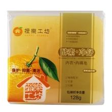 橙乐工坊 酵素内裤皂(茶树油) 128g
