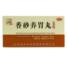仲景 香砂养胃丸 200丸 温中和胃