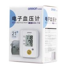 欧姆龙上臂式电子血压计HEM-7118