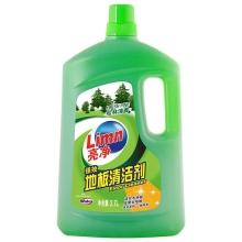 亮净2.7L威莱亮净地板清洁剂(松林清香)