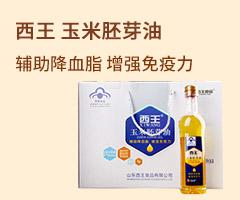 西王 玉米胚芽油 600ml*4