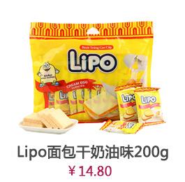 Lipo面包干奶油味200g