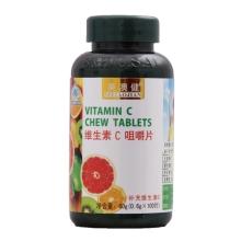 美澳健维生素C咀嚼片 0.6g*100片 VC 补充维生素C 甜橙味