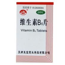 亚宝 维生素B6片 10mg*100片