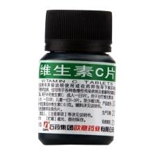 石药欧意 维生素C片 100片 预防坏血病