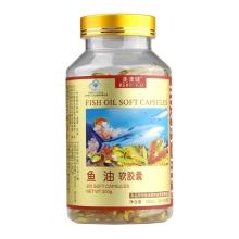 美澳健牌  魚油软胶囊 200粒 深海魚油富含DHA EPA 輔助降血脂 中老年必备保健品