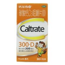钙尔奇 碳酸钙D3咀嚼片 钙片 儿童青少年钙片