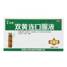 太龙 双黄连口服液(浓缩型) 10ml*6支