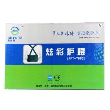 奥非特 护腰医用固定带 AFT-Y002(M号)