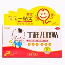 亚宝药业 宝宝一贴灵 2贴 小儿泄泻 辅助治疗泄泻 腹痛