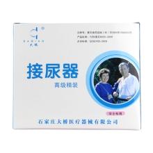 大桥 高级接尿器女士专用 女式 接尿袋 连接管 固定带