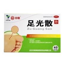 中联 足光散 3袋装 真菌皮癣 治疗脚气