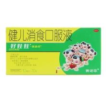 好娃娃 健儿消食口服液 10ml*10支 健脾益胃 消食便秘 太阳石药业