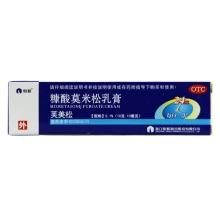 仙琚 糠酸莫米松乳膏 10g:10mg 皮炎