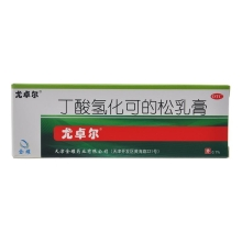 尤卓尔 丁酸氢化可的松乳膏 10g 皮炎
