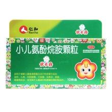 仁和  小儿氨酚烷胺颗粒 10袋 优卡丹 儿童感冒【有效期至2017年2月】