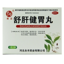 青龙 舒肝健胃丸 12g*6袋 疏肝解郁