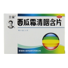 三金 西瓜霜清咽含片 16片装 清热解毒 消肿利咽