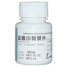东北制药 盐酸小檗碱片 100片 胃肠炎