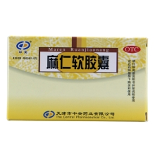 中央 麻仁软胶囊 0.6g*10粒 润肠通便
