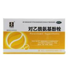 成田 对乙酰氨基酚栓 0.15g*5粒*2板
