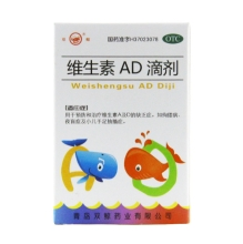 双鲸 维生素AD滴剂 10毫升/瓶 补充AD