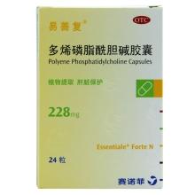 易善复 多烯磷脂酰胆碱胶囊 228mg*24粒 急慢性肝病