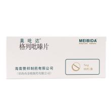 格列吡嗪片(美吡达) 5mg*30片