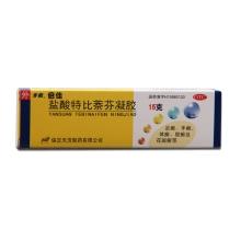 倍佳 盐酸特比萘芬凝胶  1%*15g