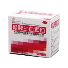 武汉健民 健脾生血颗粒 5g*24袋