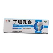 水仙 丁硼乳膏 65g