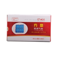 佳禾 医用气垫(方垫) JH5001