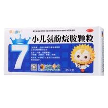 小儿氨酚烷胺颗粒 6g*12袋