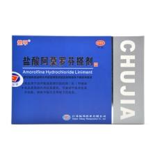 盐酸阿莫罗芬搽剂 5%*2ml