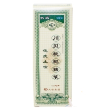 川贝枇杷糖浆 100毫升