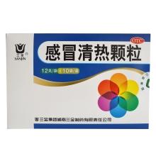 三金 感冒清热颗粒 12g*10袋