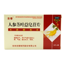 人参茎叶总皂苷片 0.11g*24片