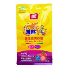 雅客 V9牌维生素夹心糖(草莓*蓝莓味) 128g/袋