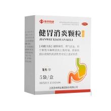 健胃消炎颗粒(无糖型) 5克*5袋