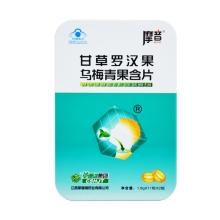 摩音 甘草罗汉果乌梅青果含片 1.8g*22s/纸盒