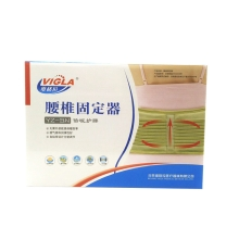 维格拉 腰椎固定器 XL号 倍暖护腰