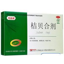 桔贝合剂 10ml*6支