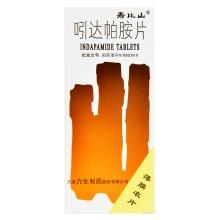 寿比山 吲达帕胺片 2.5mg*30片