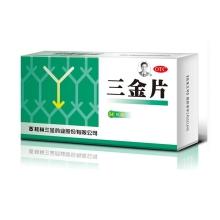 三金 三金片 0.29g*54片/盒